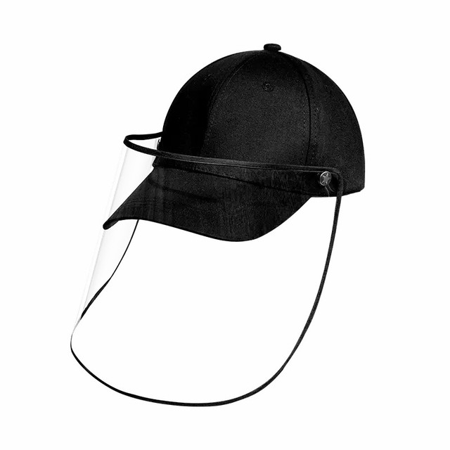 Xiaomi baseball cap Removable windproof and dustproof baseball cap Protective Face Shield Cover Cap Anti Spitting Saliva Drool 5