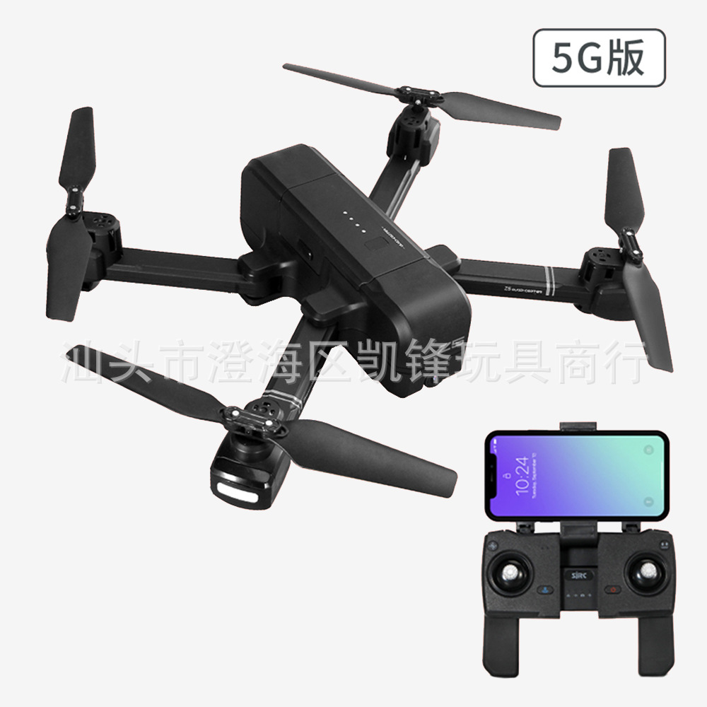 New Products Z5 Shi Ji Double GPS Four-axis UAV (Unmanned Aerial Vehicle) Intelligent Following Quadcopter Gesture Identificatio