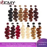 Блонд, коричневый, красный цвет, человеческие волосы, пряди, 1 шт., бразильские волнистые человеческие волосы для наращивания, 8-26 дюймов, не Р...