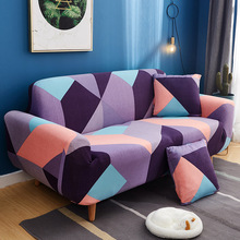 geometric elastic sofa cover for living room modern sectional corner sofa slipcover couch cover chair protector 1 2 3 4 seater Geometric Elastic Armrest Sofa Cover for Living Room Modern Sectional Corner Sofa Stretch Slipcover Couch Cover Chair Protector