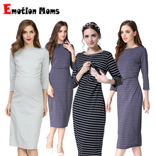 2020 New Spring Striped Maternity Breastfeeding Dresses Pregnancy clothes Women Pregnant Nursing Lactation Dress Drop Shipping