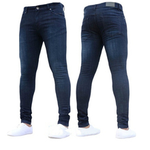 Jeans for Men Skinny Pencil Pants Men Clothing Elastic Denim Pants Casual Trousers Male Pants Mens Jeans Los Hombres