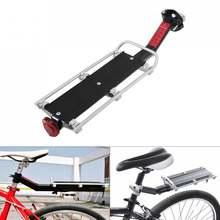 Багажник для горных велосипедов алюминиевый сплав полка багажника