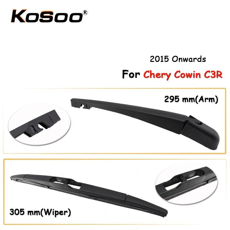 Автомобильная лампа для Chery Cowin C3R,305 мм (2015-), щетки стеклоочистителя заднего стекла, тюнинг автомобильных аксессуаров