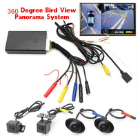 Universal 4CH Car HD Seam 360 degrees Panorama System Car DVR Recording Rear View Camera