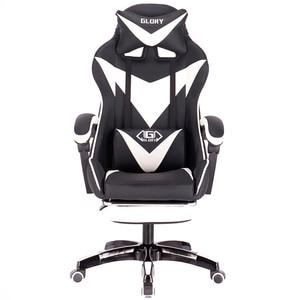 Image 2 - 笑インターネットカフェスポーツレース椅子プロのコンピュータ chairwcg ゲームチェアオフィスチェア