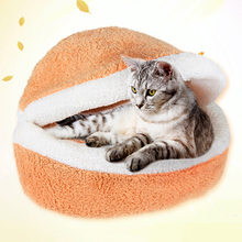 Cute Hamburger Shell Shape Pet Dog Cat Bed House Comfortable & Warm Disassemblability Pet Puppy Nest For Small Pets Dogs Cats(China)