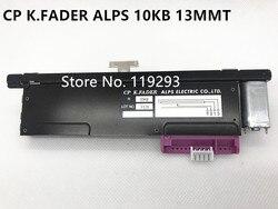 Neue original CP K. FADER ALPS ELECTRIC CO, LTD.10KB 13MM T-griff mit motor schiene fader NC Rutsche Potentiometer Kurven -- 10 teile/los