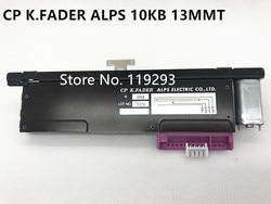 New original CP K.FADER ALPS ELECTRIC CO, LTD.10KB 13MM T-handle with motor rail fader NC Slide Potentiometer Bends--10PCS/LOT