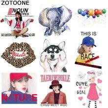 ZOTOONE Fashion girl pinch face dog elephant balloon ironing heat transfer vinyl DIY clothing iron T-shirt hot press O