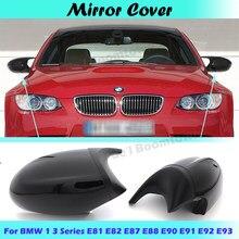 Cubierta de espejo lateral tipo alerón trasero negro, alta calidad, para BMW 1, 3 Series, E81, E82, E87, E88, E90, E91, E92, E93