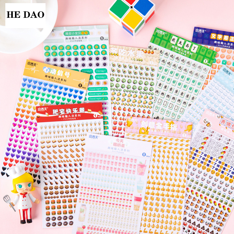 Kawaii Pink Living PVC Transparent Planner Calendar Diary Journal Sticker Scrapbook Decoration School Office Stationery
