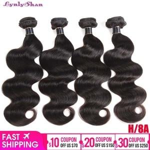 Lynlyshan Human Hair Brazilian Body Wave Bundles Remy Human Hair Extension 1/3/4 Piece Natural Colour 8-30 Inch Free Shipping(China)