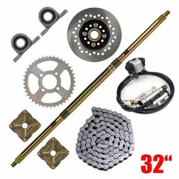 815mm 32″ Go Kart ATV Live DIY Refit Rear Axle Kit + Brake Assembly + Sprocket Hub + 428 chain for Drift Trike four-wheeler