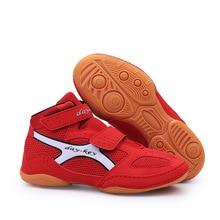 Студенческая обувь для борьбы; дышащая детская обувь для бокса; дышащие спортивные кроссовки для мальчиков и девочек; D0882