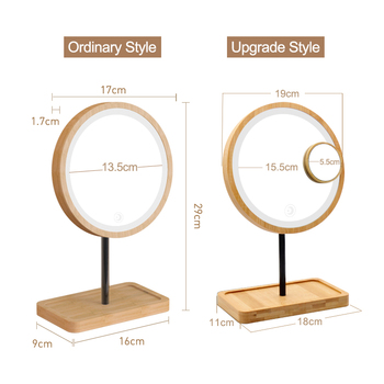 Wooden Desktop LED Makeup Mirror 3X Magnifying USB Charging Adjustable Bright Diffused Light Touch Screen Beauty Mirrors 2