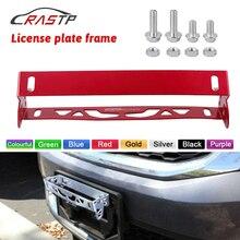 RASTP marco Universal de aluminio para matrícula de coche, marco ajustable para matrícula de carreras, soporte para etiqueta, RS BTD012