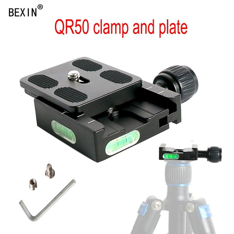 BEXIN QR50 штатив с шаровой головкой адаптер pu50 RRS quick shot быстросъемный зажим пластина зажим для Arca swiss dslr сферическая головка с камерой - Цвет: clamp and plate suit