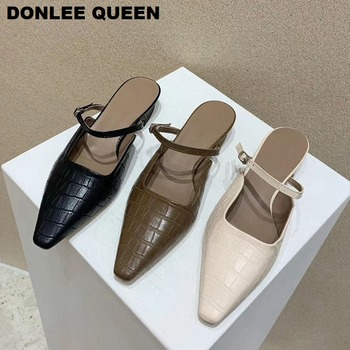 New Fashion Stone Pattern Slippers
