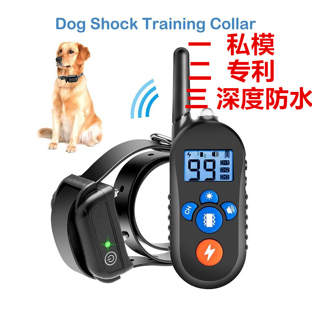 New Style Illicit Model Dog Trainer Zhi Fei Qi 800 M Remote Control Electric Shock Vibration Warning Pet Supplies Electronic Nec