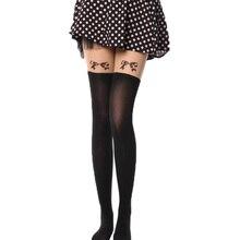 Женские облегающие колготки в стиле Харадзюку, пикантные чулки, индивидуальные нейлоновые колготки до колена с прострочкой в виде банта и с...