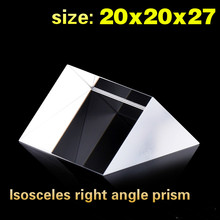 Isosceles Right Angle Tri Prism Optical Glass High Precision K9 Material   Factory Direct Sales
