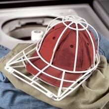 Кепка шайба бейсбольная шляпа Очиститель очистки протектор шариковая крышка стиральная рамка клетка