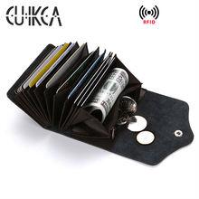 Кошелек cuikca из натуральной кожи с радиочастотной идентификацией