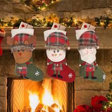 2020 новые милые Мультяшные рождественские Висячие подарочные