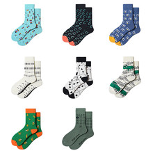 Unisex Streetwear Funny Women Socks Couples Crew Cute Socks Women Skate 1 Pair Dropshipping Supplies(China)