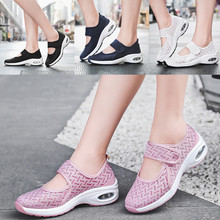 Sneakers Badminton-Shoes Training Sport Woman Weave Anti-Slippery G3 Professional Plus