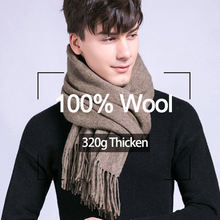 Зимний 100% шерстяной шарф для мужчин теплый однотонный с кисточками
