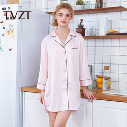 Tvzt 2020 Spring New Sexy Lingerie  Silk Soft Comfortable Leisure Wild Solid Color Button Pajamas 4 Corlors Larger Size