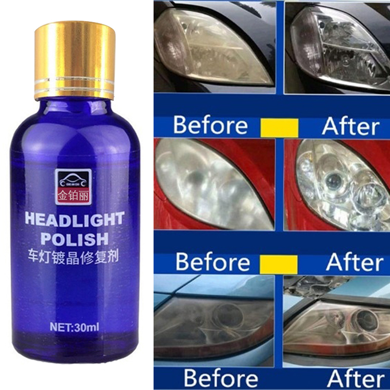 30ML Headlight Polish Fluid Restoration Kit Car Scratch Repair Coating Lamp Cleaning Agent  Leather Seat Plastic Detergent TSLM1