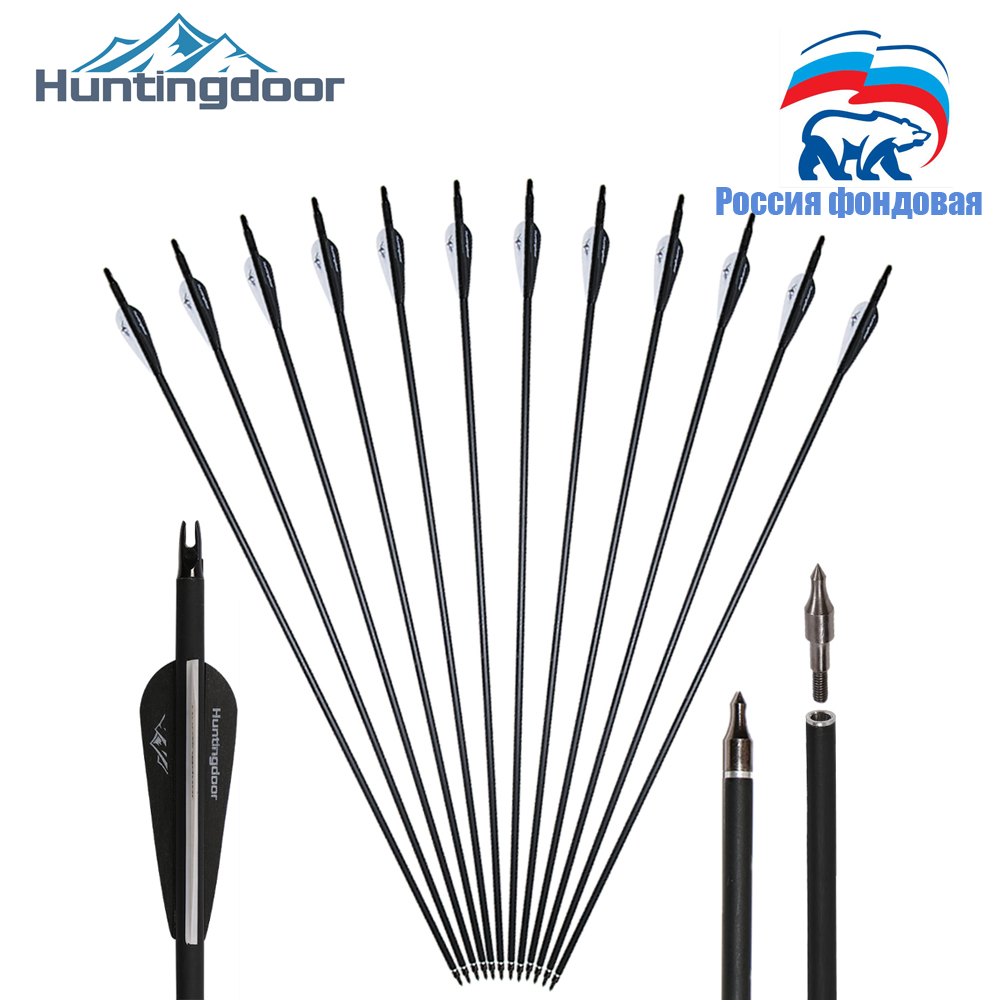 RU Stock 12pcs 31inch 500-550 Spine Carbon Arrows  Black And White Feather For Recurve/Compound Bow For Hunting Shoting