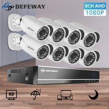 Defeway комплект видеонаблюдения 1080 p hd наружная система