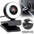 1080 P конференции Автофокус ПК веб-камера с автофокусом кольцо светильник USB веб-Камера ноутбука, настольного компьютера для офиса конференц ...