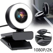 1080 p conferência foco automático pc webcam autofoco anel de luz usb web camera desktop para escritório reunião casa mic hd web cam