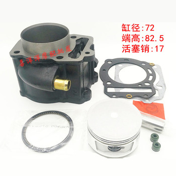 Engine Spare parts Motorcycle Cylinder Kit Water cooled 72mm pin 17mm For Honda CN250 CF250 CH250 Moped ATV CN CF 250cc