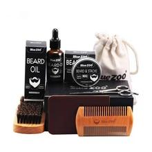 7 Pcs/set Beard Care Kit Beard Care Suit Beard Oil Beard Cream Double Side Comb Brush Bag Scissors 7 Sets men beard care set beard cream comb beard oil brush cleaning liquid