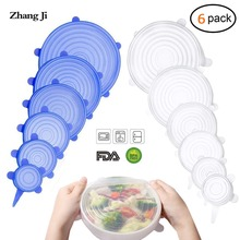 Zhangji 6 упаковок силиконовых Растягивающихся крышек прочные многоразовые герметичные крышки для пищевых продуктов подходит для всех размеров и форм контейнеров