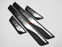 Auto Accessories For Mazda CX-5 CX 5 CX5 Door Sill Scuff Plate Guard Door Sills trim Protector Car Sticker stying 2013 2017 2020 стоимость