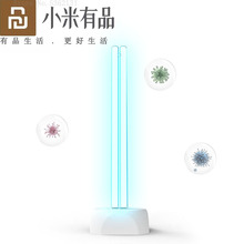 Youpin Huayi ביתי חיטוי לעקר מנורת 38W UV אוזון קוטל חידקים מנורת 360 ° אור חיטוי 40 ㎡ לחטא מעקר