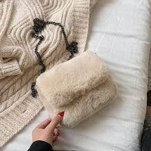 Осень и зима новая Маленькая женская сумка новая трендовая модная сумка через плечо дикая сумка через плечо в западном стиле меховая сумка на цепочке