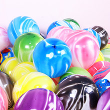 10 pcs 10 inch Painting Blue Pink Agate Balloons Colorful Cloud Air Balloon Birthday Party Ballon Decoration baby shower Supplie(China)
