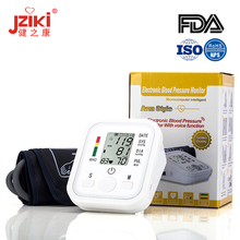 Jziki Blood Pressure Monitor Upper Arm Pulse Heart Rate Voice Cuff Health Care Tonometer Digital LCD Sphygmomanometer BP Meter