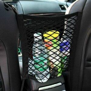 Image 4 - 1Pc รถตกแต่งภายในที่นั่งกลับสุทธิตาข่ายยืดหยุ่นรถเก็บกระเป๋า Pocket กรง Velcro ตารางผู้ถือกระเป๋ารถอุปกรณ์เสริม