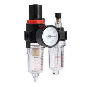 AFC2000 1/4 Inch Pneumatic Air Compressor Pressure Filter Regulator Lubricator Moisture Water Trap Cleaner Oil-Water Separator