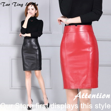 Women New Autumn and Winter Over the Knee Pure Genuine Sheep Leather Skirt K89Skirts
