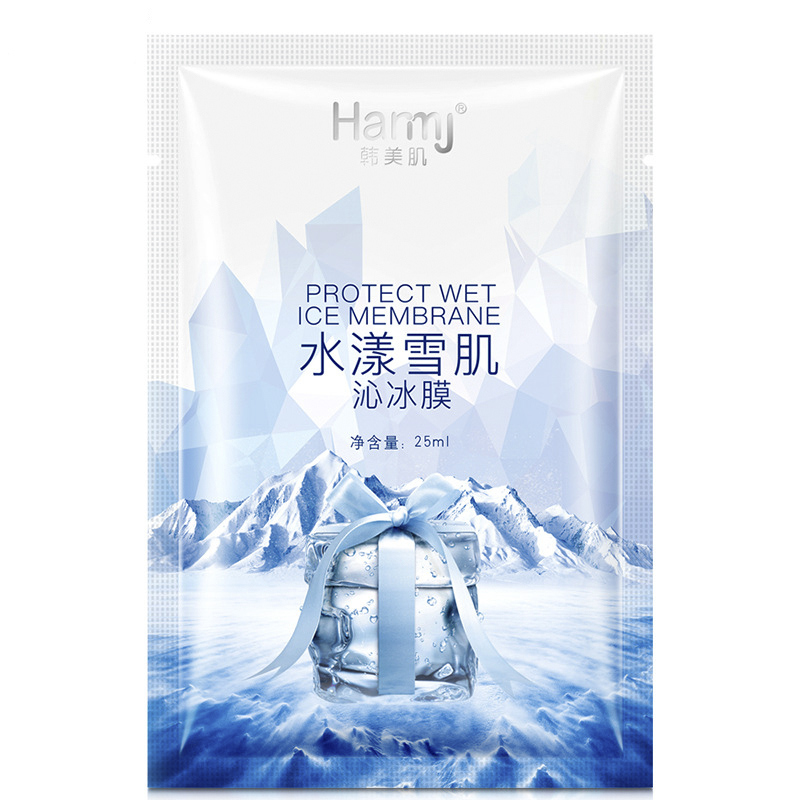 Water Ice Cream Moisturizing Silk Mask